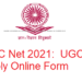 UGC Net 2021:  UGC Net Apply Online Form, Last Date & Exam Dates